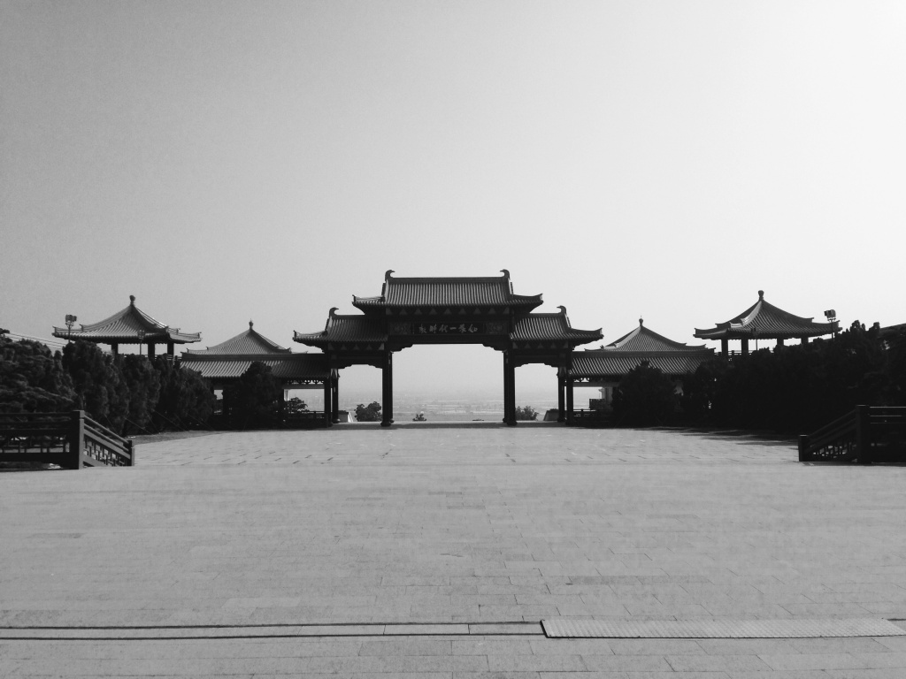 Fuguongshan